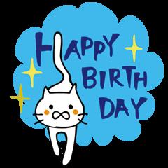 [LINEスタンプ] ネコのおめでとうスタンプ (1)