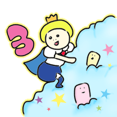 ましゅまろ王子3