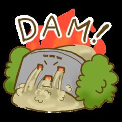 ダムとダムおじさん。