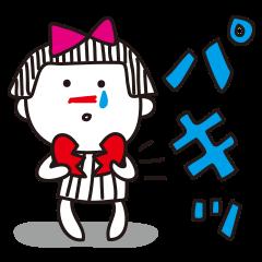 シマ子。《ラブラブ編》