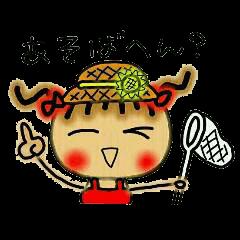 関西弁と夏2!お茶目なみーちゃん4