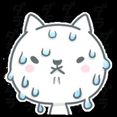 白猫ぷるぷる