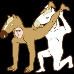 全身タイツの馬男