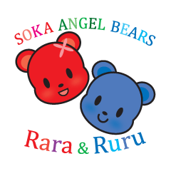 Soka angel bears