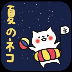 夏のネコ(修正)