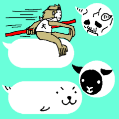 フキダシ遊び