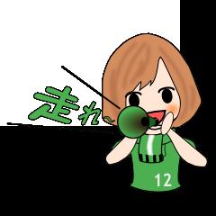 女子サポスタンプ(緑・グリーン)
