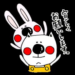 (敬語編)うさぎのヒロトとYTねこ