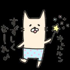 [LINEスタンプ] 海パンにゃん ~夏~ (1)