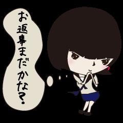 うつみちゃん日本語バージョン2