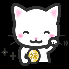 [LINEスタンプ] 福猫ちゃん☆シンプル2段階 (1)