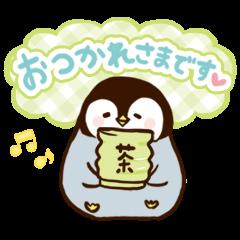 [LINEスタンプ] 敬語ぺんぎんさん (1)