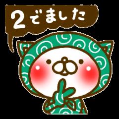 [LINEスタンプ] ふろしきネコ2 (1)