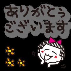 シマ子。《敬語文字大きめ編》