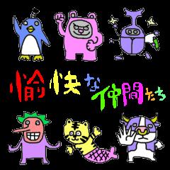 Hiropi's 愉快な仲間たち
