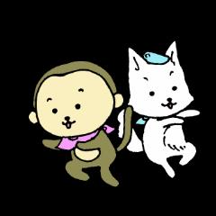 [LINEスタンプ] 犬猿のゆる仲2