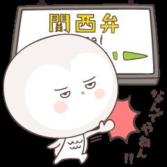 幸福の黄色いフクロウ 関西弁編