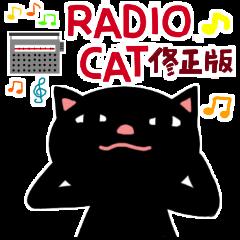 RADIO CAT 修正版