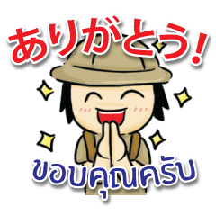 トムヤム君のタイ語日本語トーク