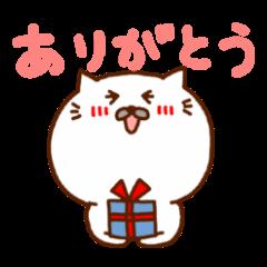 にゃんGO!2