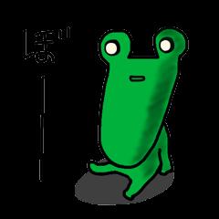 [LINEスタンプ] あごケロ2