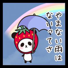 [LINEスタンプ] いちごパンダの優しさ (1)