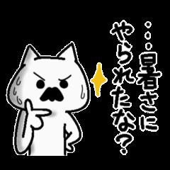 アナログ家族1(打倒!暑い夏!)