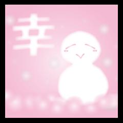[LINEスタンプ] 人生空色の画像(メイン)
