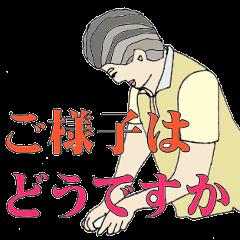 【介護の仕事応援①】訪問介護(サ責)
