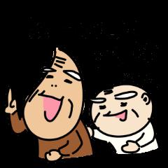 [LINEスタンプ] きよ志と梅治2 (1)