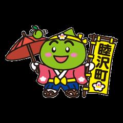 うめ丸くん(千葉県睦沢町のマスコット)
