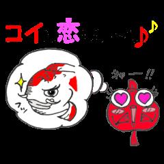 きんぎょのキンキン2