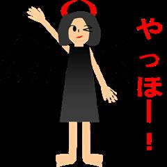 悪魔の世界