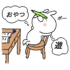 [LINEスタンプ] 犬太郎!2