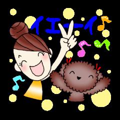 おだんごちゃんと愛犬アロマ★2
