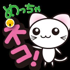【関西弁】めっちゃネコ!