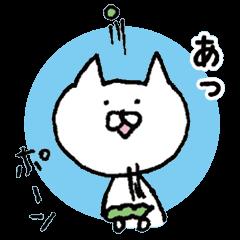 夏!!なネコスタンプ