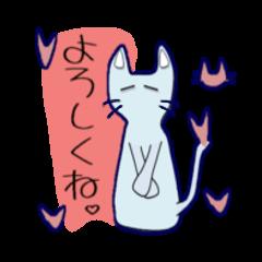 [LINEスタンプ] ネコ達の気持ち。の画像(メイン)