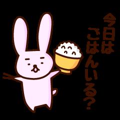 ハムコロと山田(帰宅連絡受ける人編)