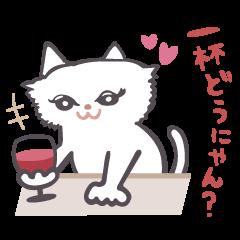 酔っ払い白ネコ