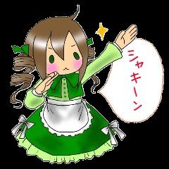 ★ゴシック&ロリィタ★