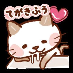 手描き風!ネコねこ日常スタンプ