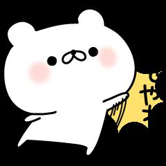 ツッコミを入れるクマ