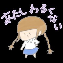 あまのじゃく女子「あめこ」第2弾