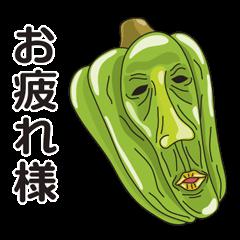 人面野菜たちの優れた対話