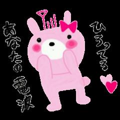 普通のウサギ大恋愛編