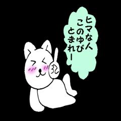 [LINEスタンプ] お誘い猫