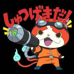妖怪ウォッチ アニメスタンプ2