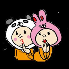 うさぎさんとパンダさん