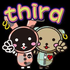 チョコ&モカ 第3弾